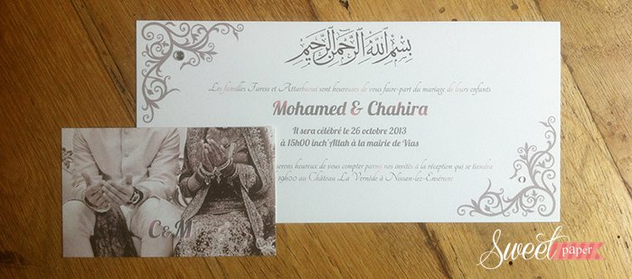 fairepart mariage arabe oriental pakistanais strass elegant - Carte D Invitation Mariage En Arabe